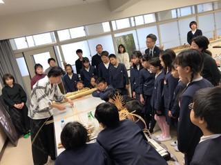 アートスクール市小学校2020.01.23_200204_0100.jpg